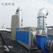 pp噴淋塔光氧廢氣處理環保設備
