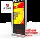 鑫飞智显49寸网络液晶立式广告机尺寸可定制立式广告机厂家