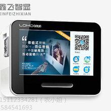 立式微信照片打印机广告机鑫飞智显支持投币无线网络吸粉神器