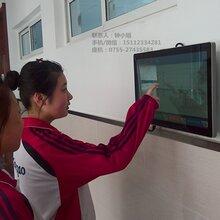 鑫飞智显触摸屏会议平板交互式电子白板多媒体教学一体机图片