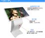 2018鑫飛智能新款多功能帶小蠻腰底座電容觸摸一體機生產廠家