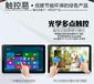 深圳2018新款智能G+G多功能帶S型底座觸摸查詢一體機廠家