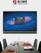 鑫飛智顯55-86寸智能會議一體機多媒體觸摸交互式電子白板教學一體機