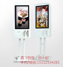 鑫飛工廠直銷自助點餐機自助收銀機點餐系統餐飲店奶茶店圖片