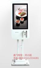 鑫飛廠家生產32寸自助點餐機智能自助收銀機二維碼打印小票點餐機圖片