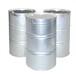 优质供应正丁醇涂料溶剂