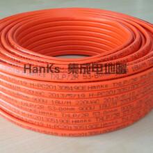 荆州电热地暖,发热电缆电地暖,荆州碳纤维电采暖地暖