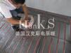 广西南宁电地暖生产厂家,广西南宁地暖生产
