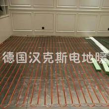 新疆塔城电地暖,新疆电地暖材料生产厂家,新疆电地暖专用模块