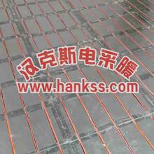 新疆塔城电地暖,新疆电地暖价格,新疆发热电缆电地暖