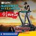 武汉VR展会幻影星空振动机器体验店加盟选址大学城小型娱乐设施
