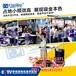 浙江幻影星空VR战争机器VR体验馆VR眼镜9DVR站飞行9DVR战争机器