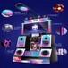 上海幻影星空VR炫舞音拳一款专为音乐爱好者提供的虚拟现实设备