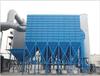 鑫汇FMQD-III型气箱式脉冲袋式收尘器袋式除尘器脉冲离线除尘器