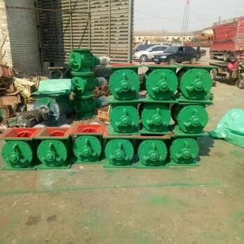 鑫汇YJD-18型星型铸铁卸料器