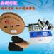 厂家现货PE管切管机PVC管切管机硅胶管切管机价格实惠性能稳定