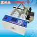 导电纸裁纸机塑料片切片机蓄电池隔板裁剪机工厂直销操作简单