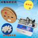 硅胶管切管机PVC软管切断机宸兴业CXY-100G全自动切管机厂家直销品质保证
