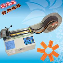 宸兴业CXY-100L自动切拉链机尼龙拉链切断机高速裁切效率高