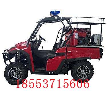 消防四轮摩托车UTV450消防摩托车全地形消防摩托车