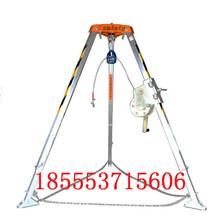 高强度铝合金救援三脚架多功能救援三角架下井救援装置绞盘