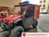 7.消防四轮摩托车UTV450消防摩托车全地形消防摩托车