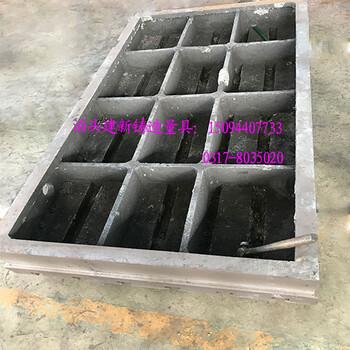 信誉厂家销售铸铁平台系列产品/建新铸造量具