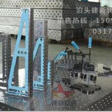 加厚铸铁平台平板/不易变形/建新铸造量具图片