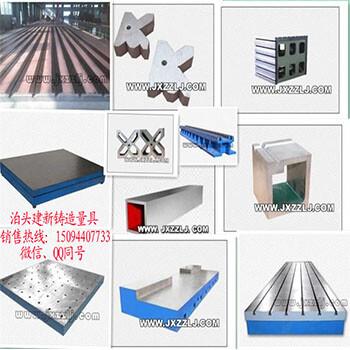 创新满足客户需求/铸铁平台平板/材质优良