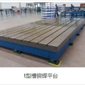 来电咨询铸铁平台精度等级/建新铸造量具/河北沧州