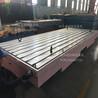鑄鐵鉚焊平臺、1000乘1500鉗工劃線平臺、建新鑄造量具