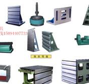 买装配焊接平台到泊头市建新铸造量具,四十年实体企业值得信赖