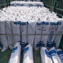 防水隔热材�@道�幻料自粘聚合物』改性沥青防水卷材厂家批发图片