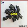 厂家直销改质沥青、高温煤沥青、中温煤沥青,用于铝厂生产预焙阳极块,质量长期稳定