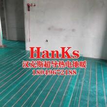 渭南電地暖公司圖片
