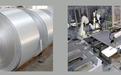 毫州德國魯爾鋁板地暖模塊地暖廠家