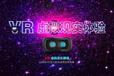 VR全景智慧城市招商