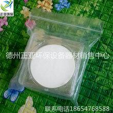 正亚环保加工热销硝酸乙酸膜硝酸乙酸滤膜厂家生产价格低图片