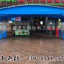 嘉兴市钢构雨篷/海盐县折叠帐篷/楼顶遮雨蓬/户外大型伸缩篷