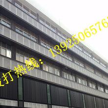 铝拉网吊顶拉网铝单板外幕墙装饰专用铝拉网