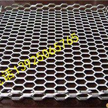 滤芯网铝拉网菱形铝板网阳极氧化铝板网图片
