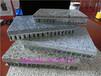 专业厂家pc蜂窝阳光板聚碳酸酯蜂巢结构采光雨棚