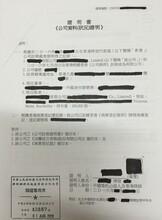 结婚证公证需要什么材料香港律师公证图片