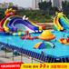 支架游泳池、移动游泳池、充气游泳池、大型充气水上乐园