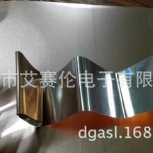 艾赛伦0.4mm铝基板、玉米灯铝基板、柔性铝基板图片