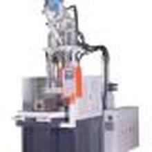 铭鑫MX-350ST-R立式转盘双色注塑机锁模力160吨1-570克转盘注塑机