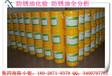 浙江哪做造紙助劑分析、成分分析、含量檢測
