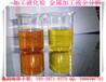 东莞有机构测试天然树脂配方原材料