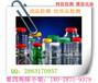 天然橡膠含量分析,包裝用密封膠測試