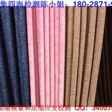 浙江纺织品检测价格//皮革有害物质检测//金化验图片